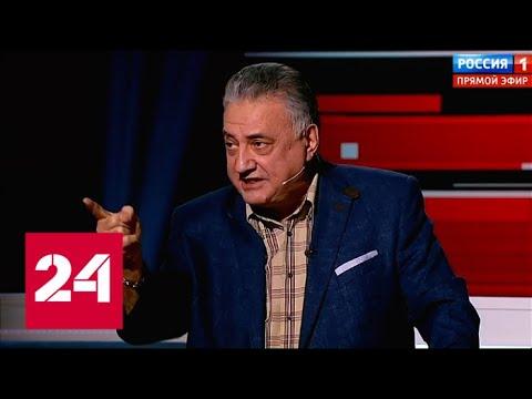 Семен Багдасаров: пора задушить экономику киевского режима - Россия 24