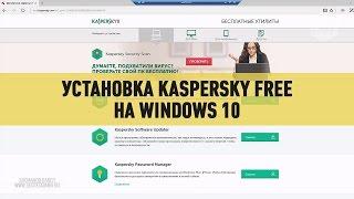 видео Какой антивирус установить на Windows 10? Так ли хорош Защитник Windows от Майкрософт?