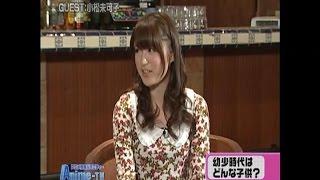 声優 小松未可子 藤田咲 幼少時代の話 声優を目指したきっかけ.