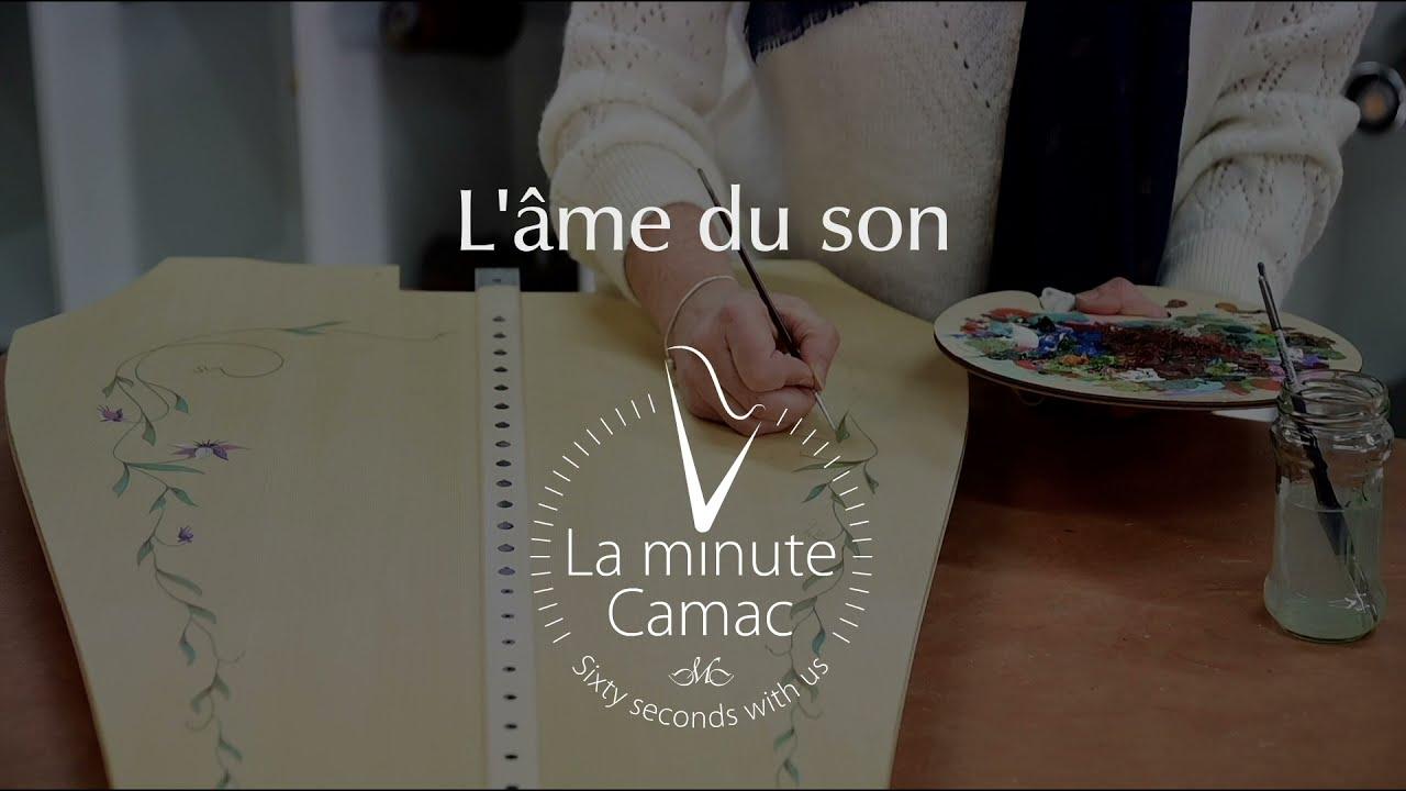 〖與Camac豎琴的60秒〗——La Minute CAMAC(四)
