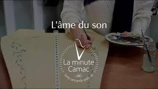 La Minute Camac : L'âme du son - 60 Seconds with Camac Harps: the soul of the sound