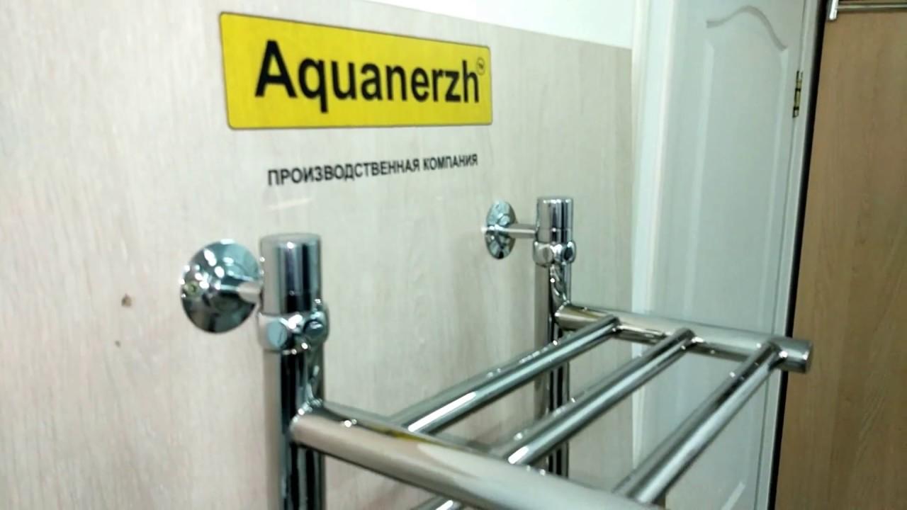 Полотенцесушитель водяной установка - YouTube