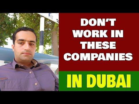 Avoid Supply Companies Jobs In Dubai