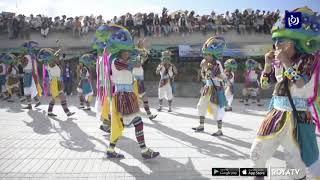 كولومبيا.. مهرجان تقليدي يحتفي بكوكب الأرض (5/1/2020)