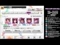 【デレステ】藤田P アイドルマスターを狙う 最終章 七星心【2001位】