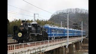 国鉄1480形蒸気機関車 - Japanes...