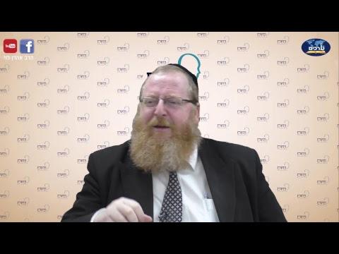 דרך ה' - שיעור 1 - הרב אברהם לוי