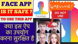 Do NOT Use FaceAPP (here's why) it's dangerous for your privacy data.