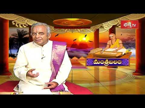 ఈ-మంత్రం-పఠించడం-వలన-కుటుంబంలో-పిల్లలు-బుద్ధిమంతులు-అవుతారు..|-mantrabalam-|-archana-|-bhakthi-tv