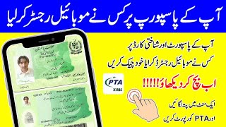 Fix pta registration imei already exists in the system | user with this passport already exists