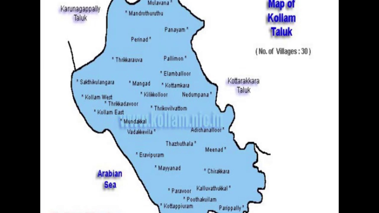 General knowledge about kollam district youtube general knowledge about kollam district gumiabroncs Image collections