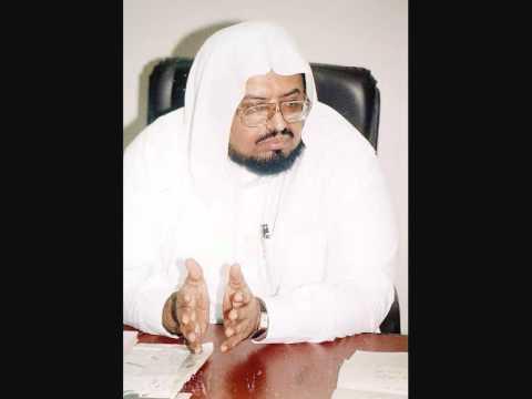 Surah 4 An Nisa By Sheikh Abdullah Ali Jabir Pt.4