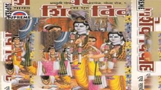 Chalala Na Bhola Baba Shadi Ke Barat Ho || Bhojpuri kanwar songs 2015 new || Upendra Vyas