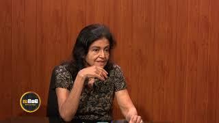 පැතිකඩ | Pathikada | 17/02/2020 #Pathikada Thumbnail