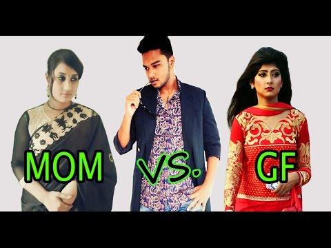 Attitude With MOM vs GF   Bangla Funny Video   Social Awareness   Prank King Entertainment
