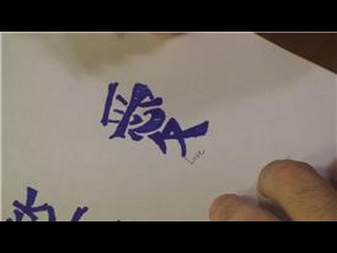 Anime More How To Draw The Live Laugh And Love Chinese Symbol