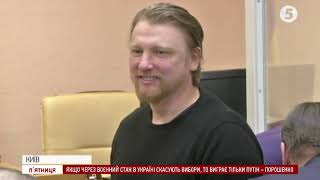 Організація секс-скандалу з Варченком: суд обрав запобіжний захід блогерам Петрову та Барабошку