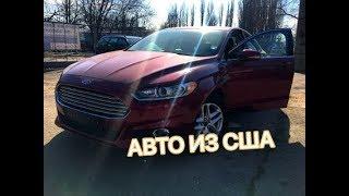 Обзор авто из США. Ford Fusion 1.5L Review. Доставка авто из Штатов