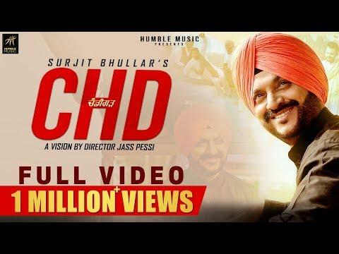 CHD | Surjit Bhullar | Joy Atul | Vicky Dhaliwal | Latest Punjabi Song 2019 | Humble Music