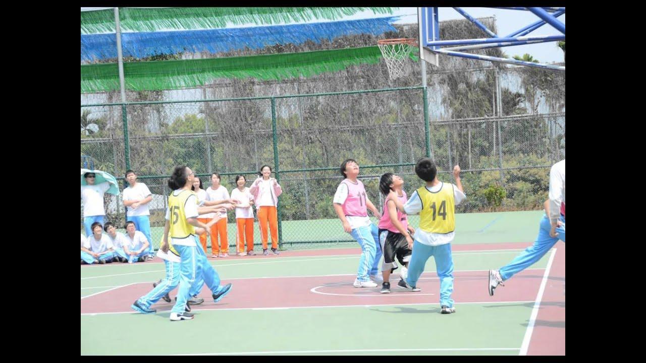 2012二年級班際籃球賽204 211 - YouTube