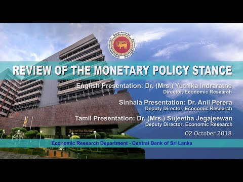 Review of the Monetary Policy Stance