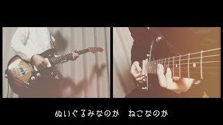 「MOBIUS FINAL FANTASY ORIGINAL SOUNDTRACK 2」より 「きまぐれケット...