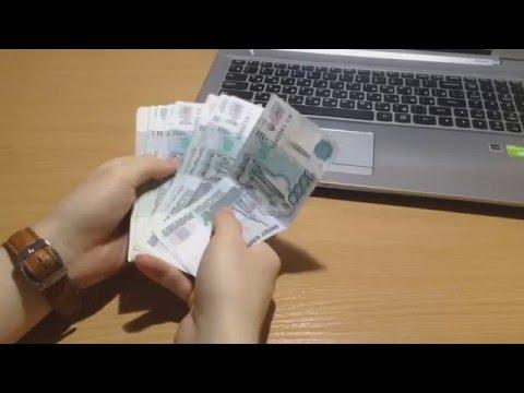 Как заработать деньги не рискуя как заработать на растеневощстве