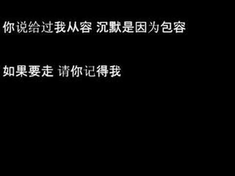 借口-周杰伦 Jie Kou-Jay Chou(karaoke) lyric video
