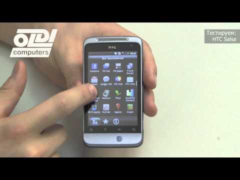 Обзор смартфона HTC Salsa.