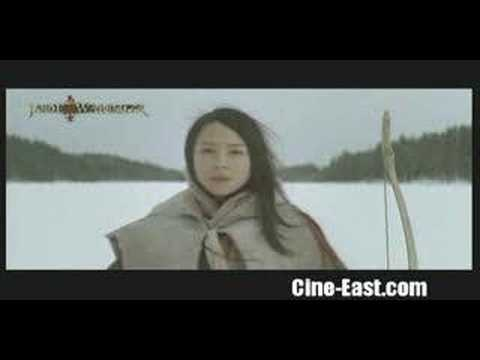 Jade Warrior Trailer Cine-East.com (Eng-Sub)