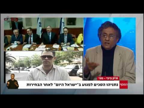 ראיון עם עיתונאי ידיעות אחרונות בן-דרור ימיני על פרשת ביבי - מוזס