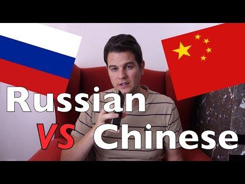 Russian vs. Chinese