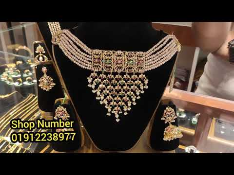 Gold Set Price In Bangladesh / Gold Review By Reporter Rupa