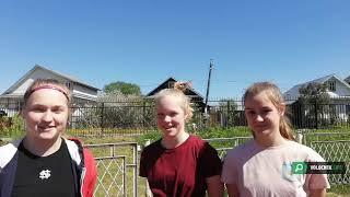 Чемпионат и первенство Тверской области по лёгкой атлетике