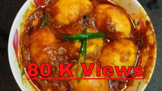 Egg Curry (Bengali Style) || Dim Recipe || Egg Masala Recipe