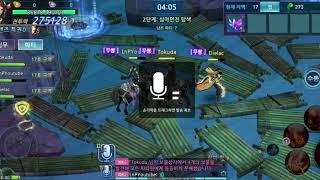 VLTK mobile Thêm 1Siêu Phẩm  Tâm Ma Cùng idol SonGoCua ( full miss)