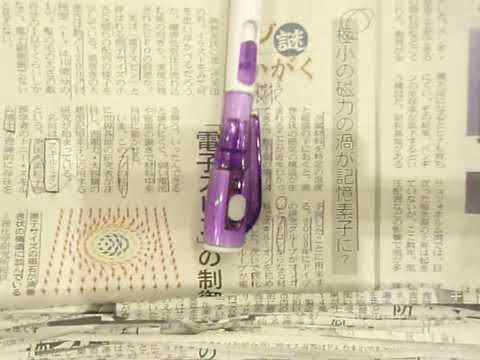 GEDC1989 2015.03.13 nikkei news paper