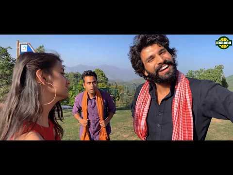 धोखेबाज़ आशिक़ || Dhokhebaj Aashiq || Hurrrh ||