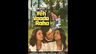yeh vaada raha superhit full movie hd rishi kapoorphonam dhillonshami kapoor
