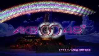 [AMV] NO NAME -「Niji no Ressha」- FULL AKB0048 検索動画 34