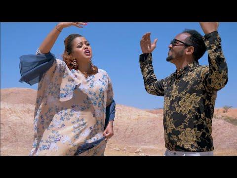 Abdirisaq Anshax & Sahra Kiin | Ila Duul | Official Music Video 2020