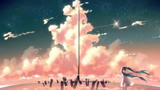 Ngahere Wafer - Sand Outro (prod. Thom)