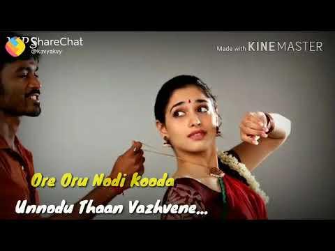 Love Song In Vengai