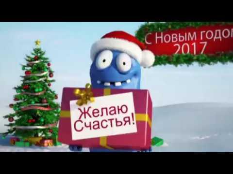 ОТКРЫТКА; Веселое поздравление со старым новым годом! - Видео приколы ржачные до слез