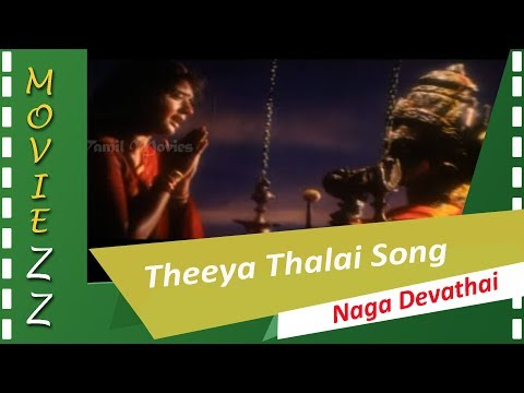 Theeya Thalai HD Song Naga Devathai