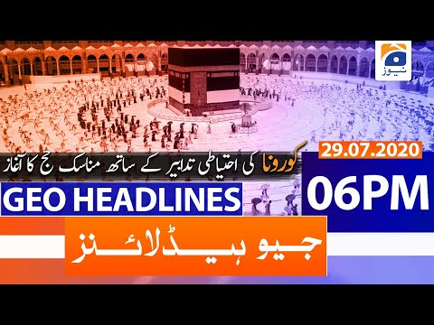 Geo Headlines 06 PM   29th July 2020
