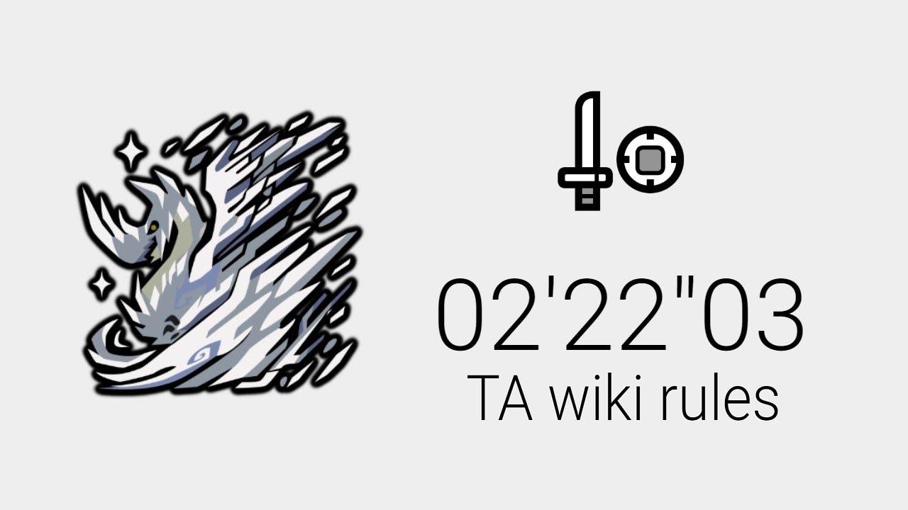 """【MHW:I PC】イヴェルカーナ 片手剣 02'22""""03 TA wiki rules / Velkhana SnS"""