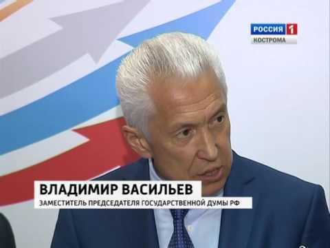 В Костроме открылся форум «Нечерноземье - 2016 – новый стандарт жизни»