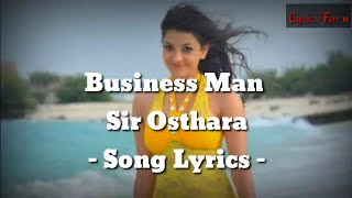Business man sir osthara song lyrics