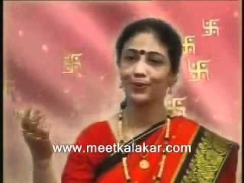 Meera Nayarangaonkar presents Prabhu Tum Sakal Jagat Ke Swami